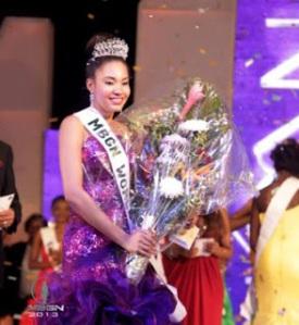 AF Miss Naija